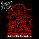 CADAVERIC POSSESSION Sephirothic Desiccation CD