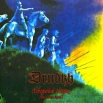 DRUDKH The Swan Road CD