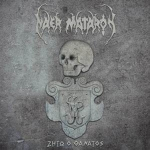 NAER MATARON Long Live Death CD-digipack