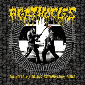 "AGATHOCLES / SETE STAR SEPT Split 7""EP"