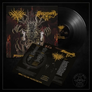 WARGOAT / BLACK CEREMONIAL KULT  Unapproachable Laws of the Abyss LP