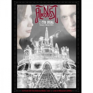 ALKONOST In Front of The Arkona Walls DVD-digipack