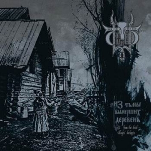 SIVYJ JAR From the Dead Villages' Darkness CD