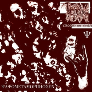 THRONEUM CACOMetamorphosen LP