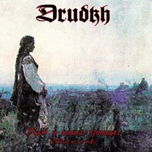 DRUDKH Blood In Our Wells CD