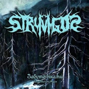 STRYVIGOR Forgotten by Ages CD