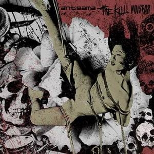 ANTIGAMA / THE KILL / NOISEAR 3-Way Split CD