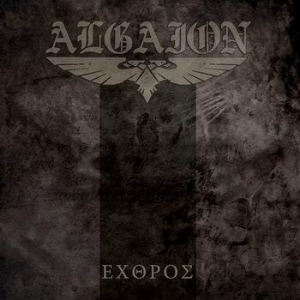 ALGAION Exthros CD
