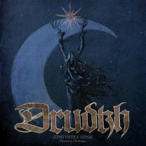 DRUDKH Handful of Stars CD